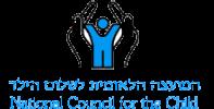 אחסון אתרים עבור המועצה הלאומית לשלום הילד