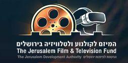 קולנוע וטלוויזיה ירושליים
